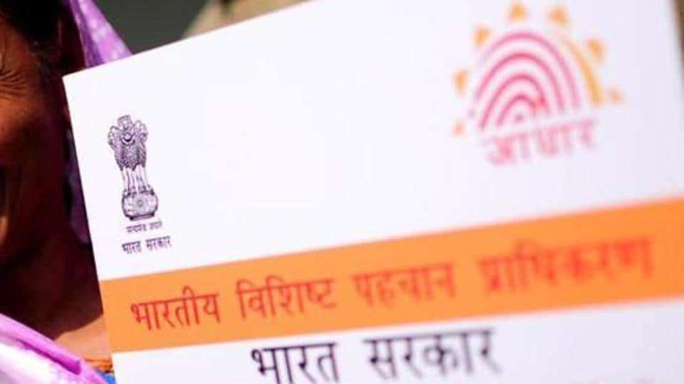 Aadhaar,pension,Unique Identification Authority of India