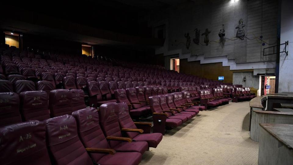 Vishnudas Bhave auditorium