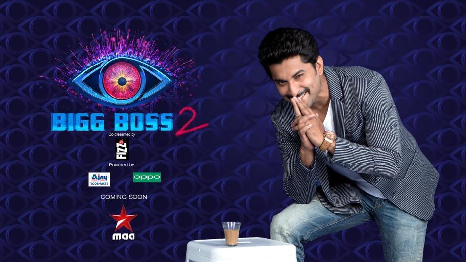Actor Nani will be the host of Bigg Boss Telugu season 2.