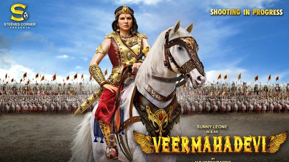 Veermahadevi first look featuring Sunny Leone as a warrior was released on Friday.