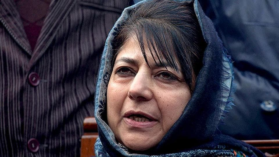File photo of Jammu and Kashmir chief minister Mehbooba Mufti.