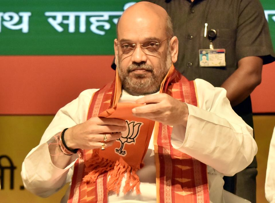 Amit Shah exuded confidence that the BJP would win more seats in the 2019 general elections than it won in 2014.