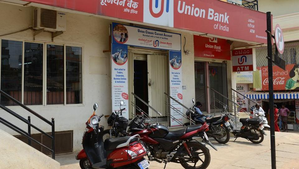 The stolen ATM belonged to the Union Bank of India.