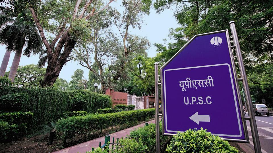 UPSC qualifiers,PMO,Union Public Service Commission
