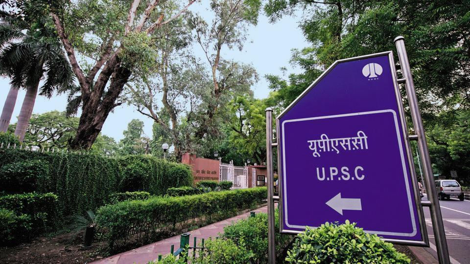 Civil services allocation,cadre allocation,UPSC