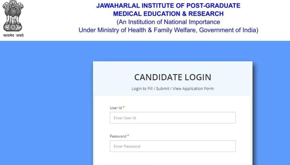 The JIPMER admit card has candidate's name, date of birth, photo, signature image and examination city allotted and roll number.