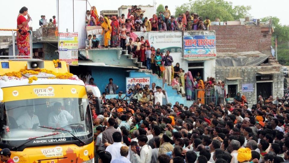 The BJPat a mass  outreach initiative in Jhalawar.