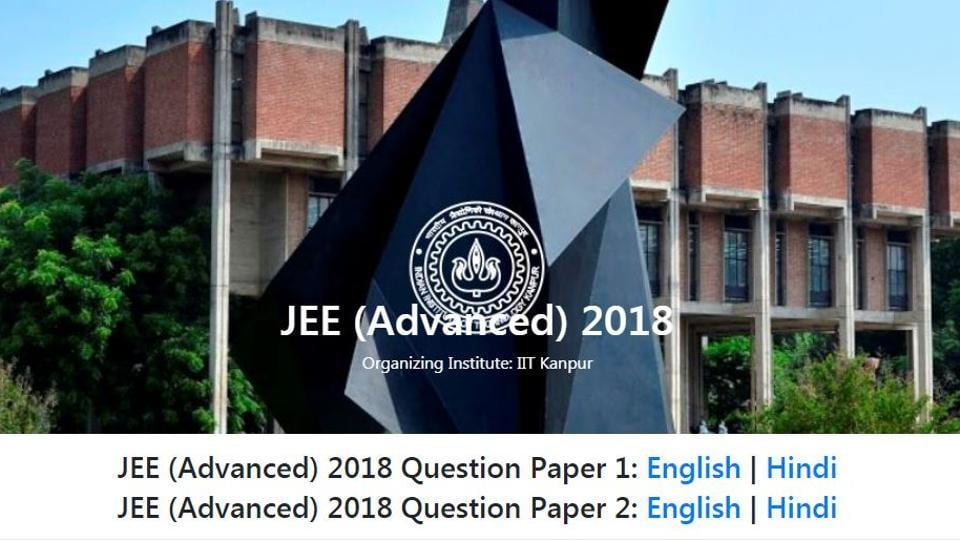 JEE Advanced 2018,jeeadv.ac.in,JEE Advanced 2018 question papers