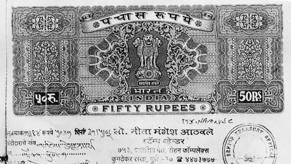 Pune,water affidavits