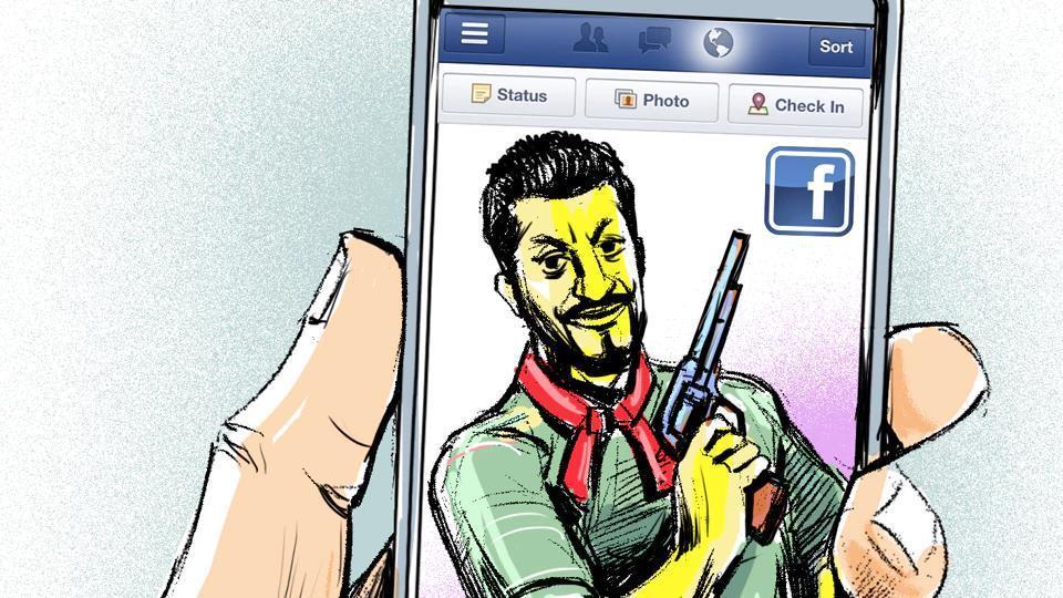 Rohtak,posing with gun,Gun
