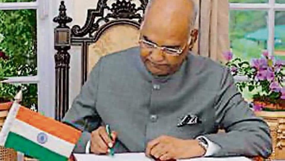 Ram Nath Kovind,Presidential estate,Mashobra Retreat