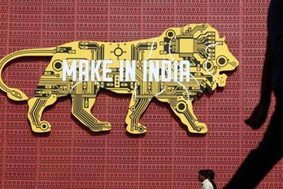 The Make in India logo. A study by the ministry of commerce shows that some of the success stories of Make in India could be more optics than concrete gains
