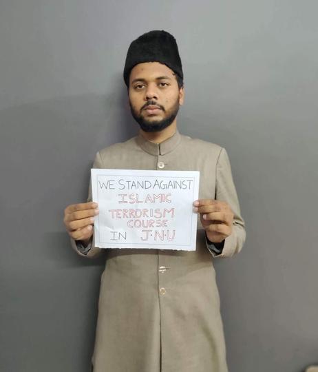 AMUSU president,Aligarh Muslim University,Uttar Pradesh