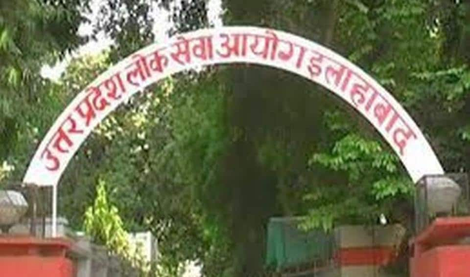 UPPSC,PCS Mains,Uttar Pradesh Public Service Commission