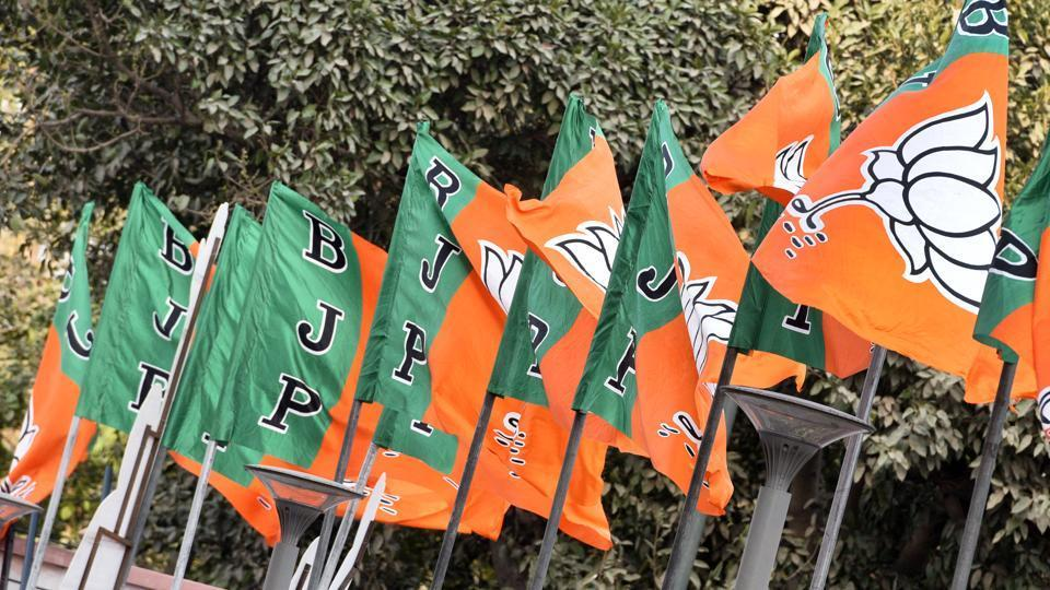 All BJP leaders have also been instructed to organise various events such as a conference of beneficiaries of various welfare schemes