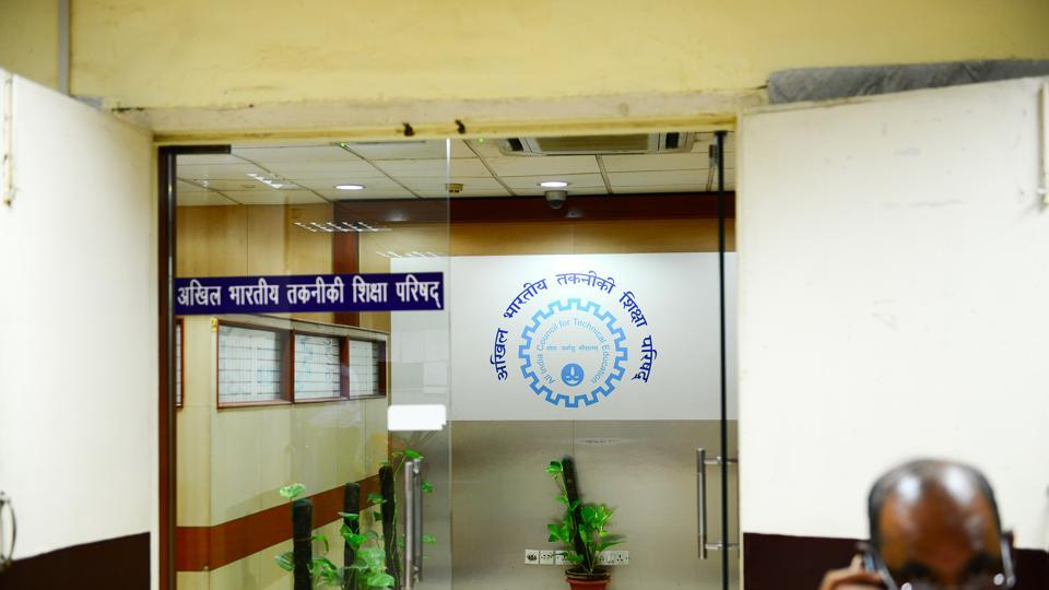 Karjat,AICTE,Mumbai University