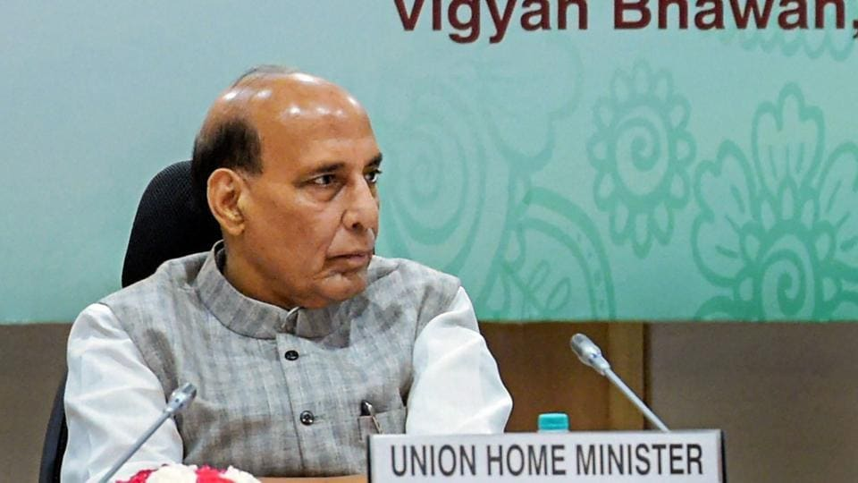 India security,National security,Home ministry