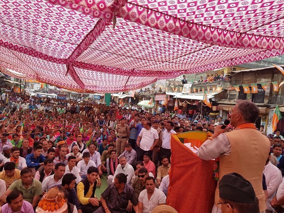 Uttarakhand,Tharali bypoll,BJP