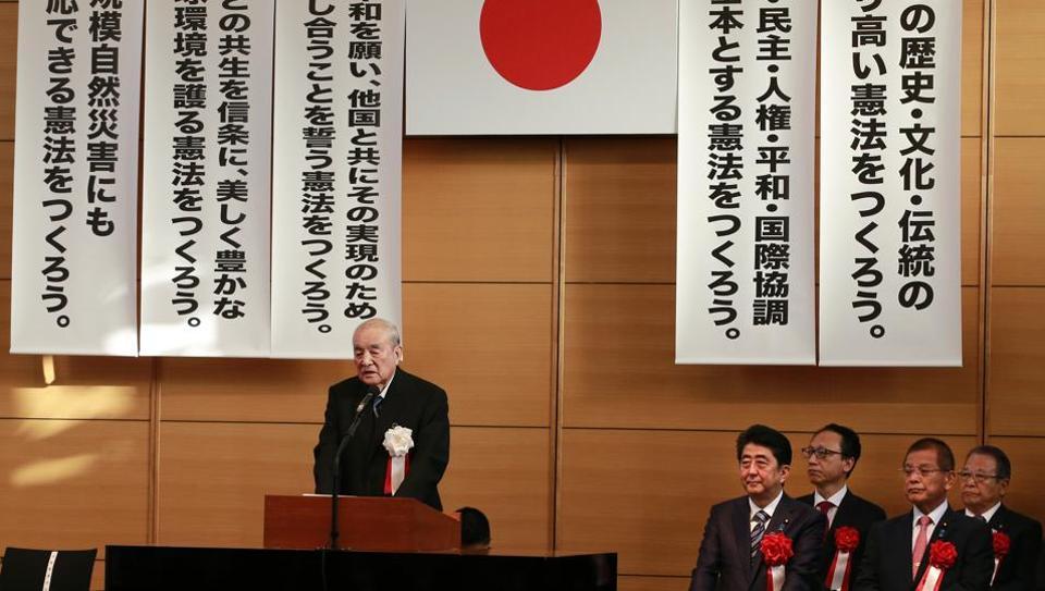 Yasuhiro Nakasone,Japan,World War II