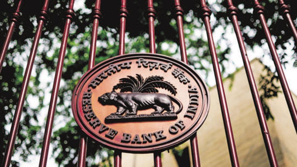 Reserve Bank of India RBI building at Sansad Marg.