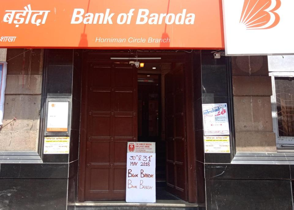 Around 25,000 bank employees from Mumbai are participating in the two-day strike, which began on May 30.