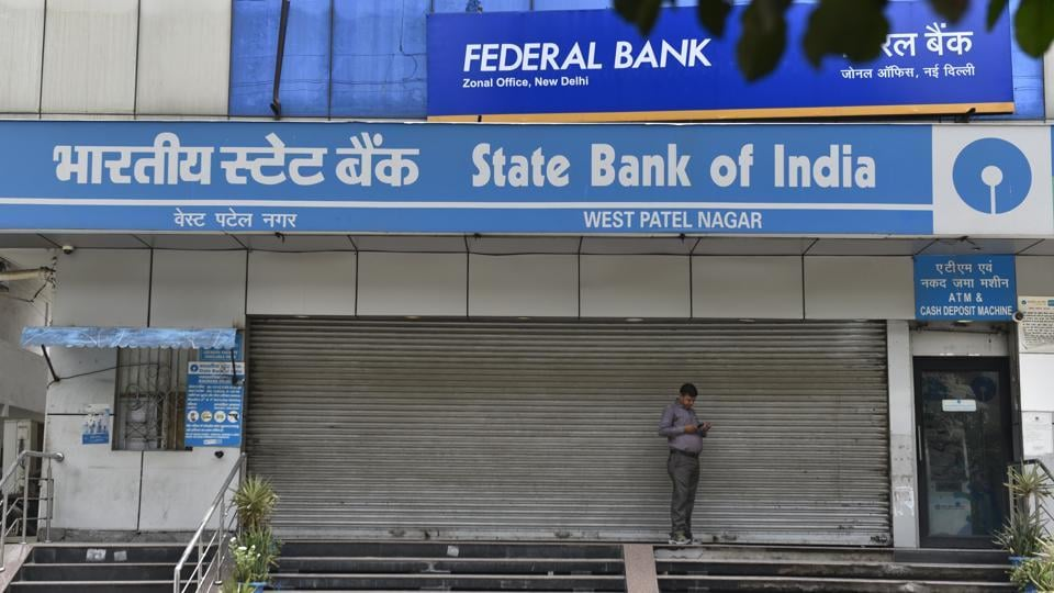 Bank Strike,Bank unions strike,ATM withdrawals