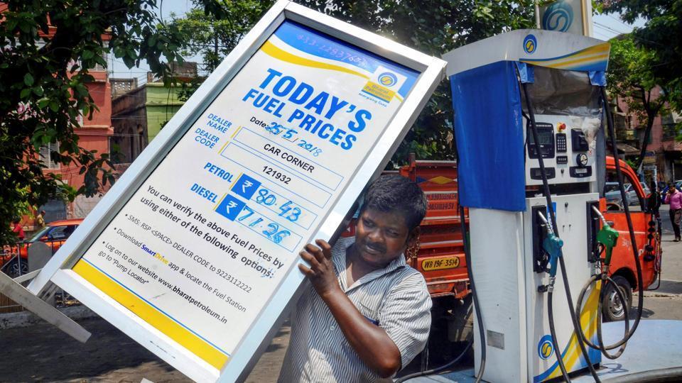 petrol price,fuel price hike,diesel price