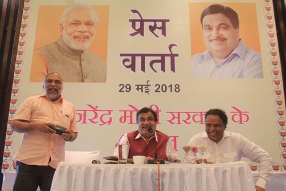 Mumbai,Nitin Gadkari,BJP
