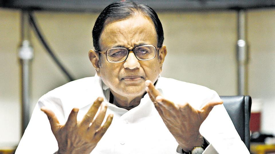 Chidambaram said in his plea he was summoned despite the fact that he was not mentioned as an accused or a suspect.
