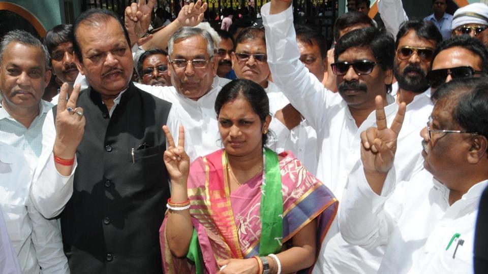 Jharkhand Mukti Morcha,BJP,JMM