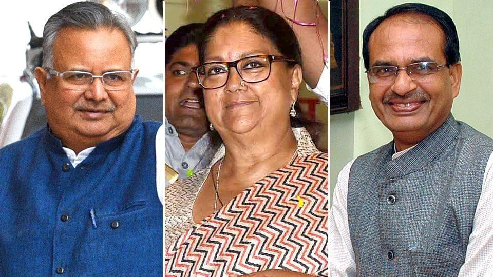 Combination image of Raman Singh, Vasundhara Raje and Shivraj Singh Chouhan.