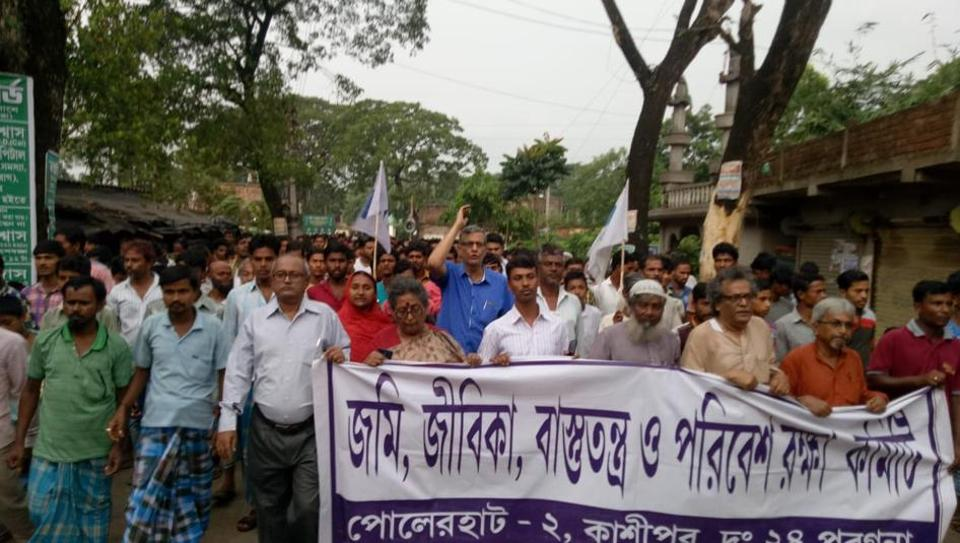 A rally in Bhangar on Friday protesting the arrest of Naxalite leader Alik Chakraborty who was leading the agitation against the power grid project.