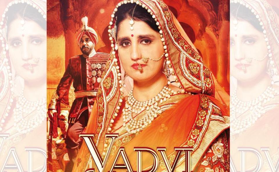 Yadvi,Princess Yadhvansh Kumari,Maharaja of Patiala
