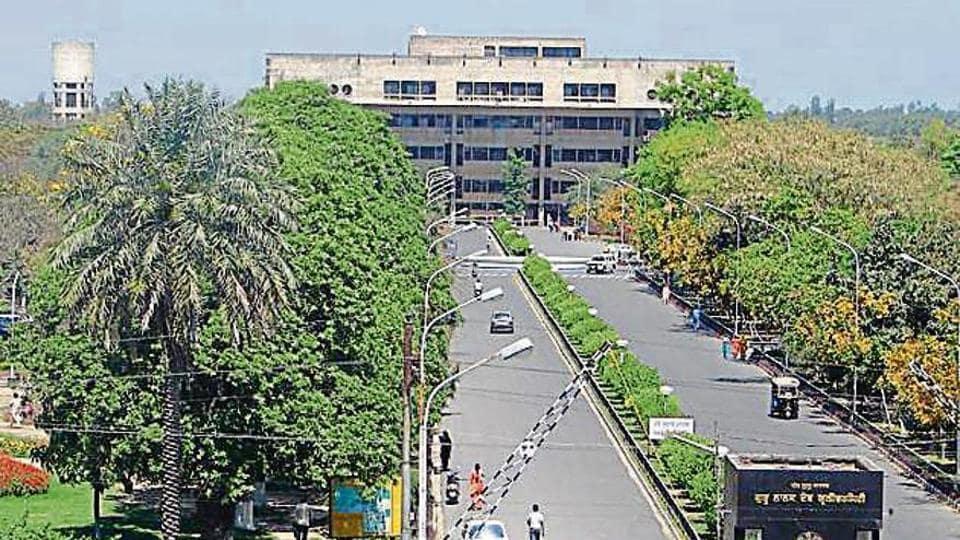 Union ministry of human resources development,MHRD,Guru Nanak Dev University