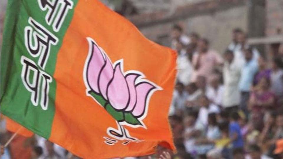 Mumbai,BJP,HIndu