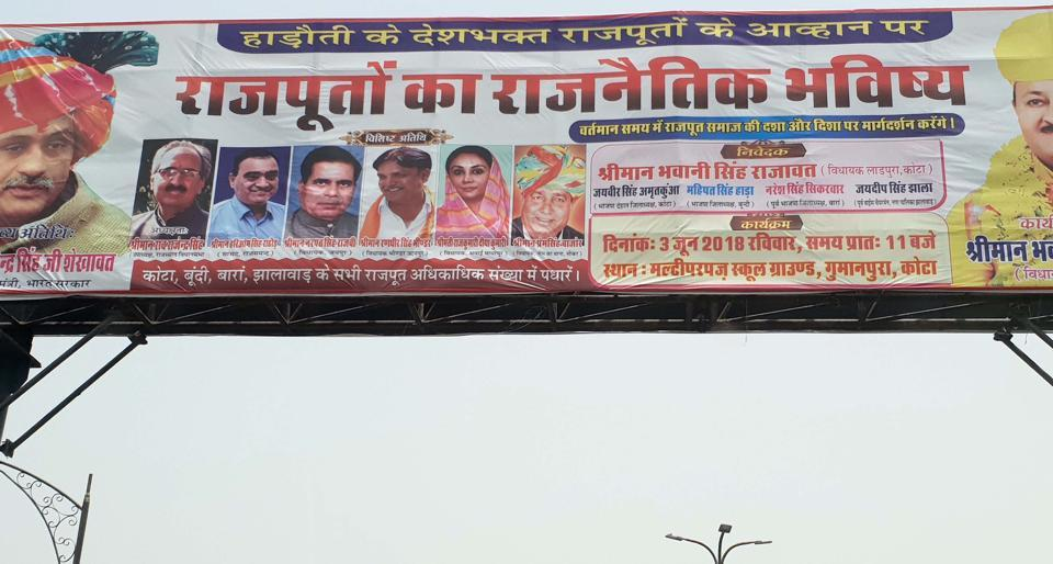 A hoarding of the Rajput meeting called by BJP MLA in Kota.