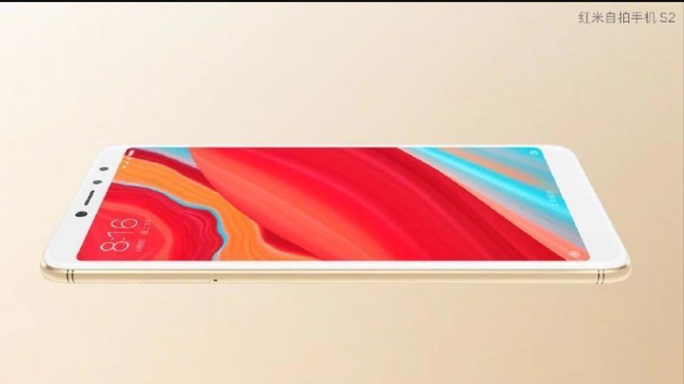Xiaomi,Xiaomi Redmi S2,Xiaomi Redmi S2 launch
