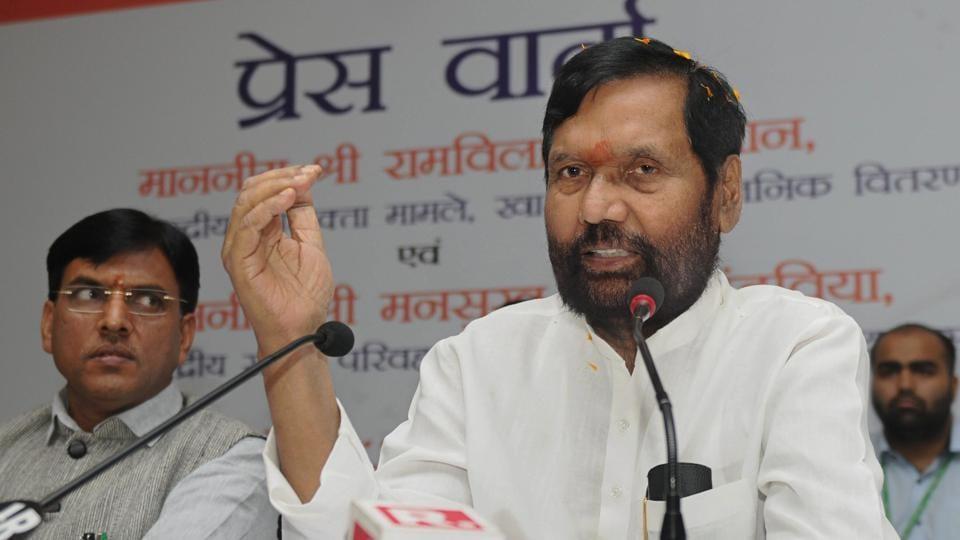 Ram VIlas Paswan,SC ST Act,Amit Shah