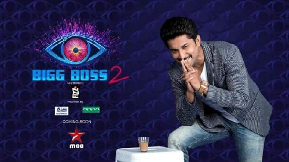 big-boss-2-telugu-babu-goginene-nani-fire-geeta-ma