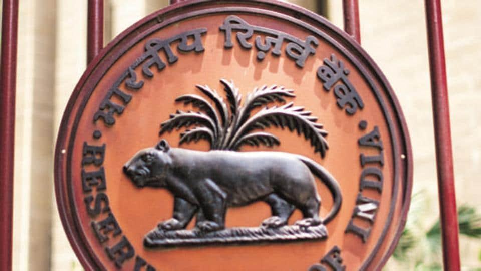Monetary policy,RBI monetary policy,RBI MPC