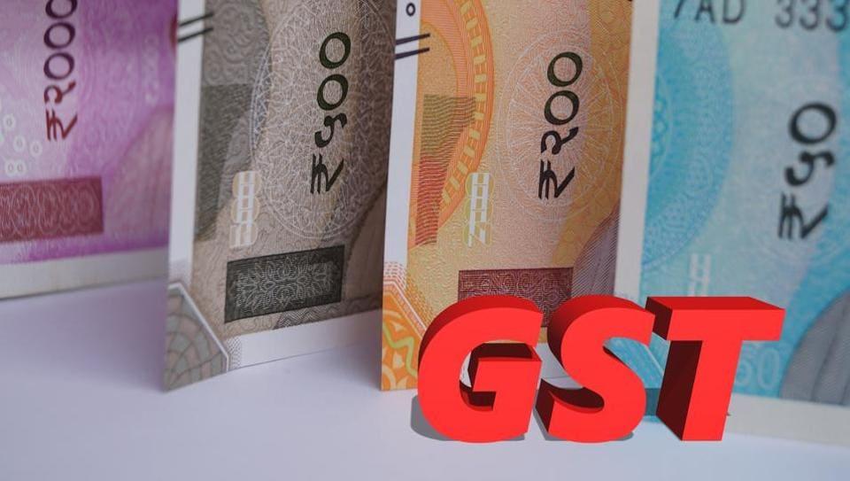 GST,GST AAR,GST AAR mechanism