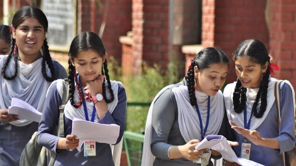 Bihar board result 2018,Bihar board 12th result,Bihar board result