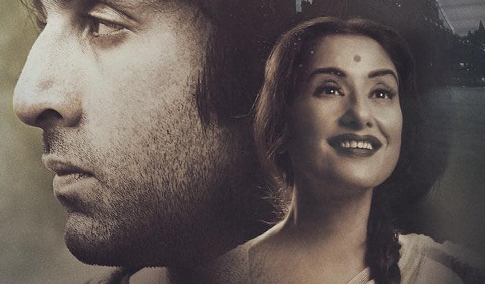 Manisha Koirala and Ranbir Kapoor on the latest poster of Sanju.