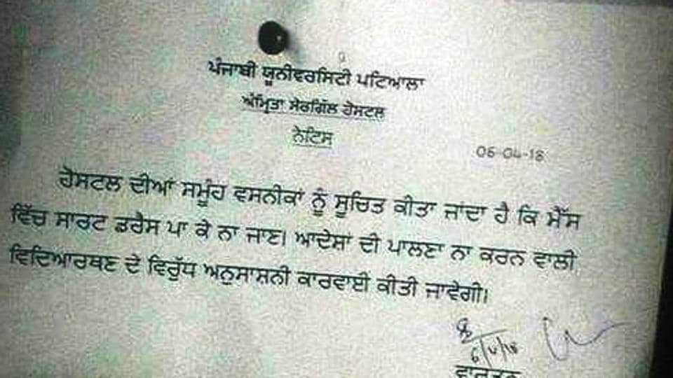 The notice pasted by the authorities in the girl hostels saying that any student coming to the mess in shorts would be fined.