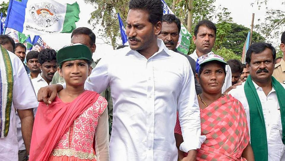 A swarm of honeybees attacked YSR Congress party president YS Jaganmohan Reddy during his padayatra in West Godavari district.