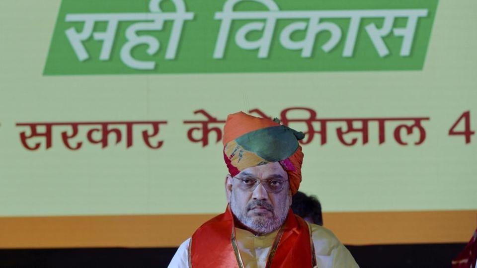 Amit Shah,Rahul Gandhi,Congress