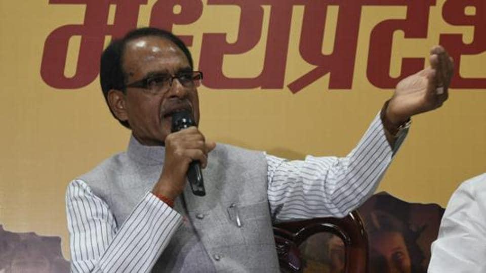 BJP,Shivraj Singh Chouhan,Rahul Gandhi