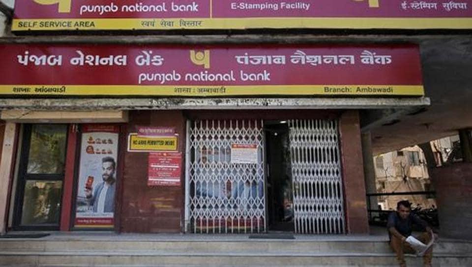PSU Banks,PNB,Banking