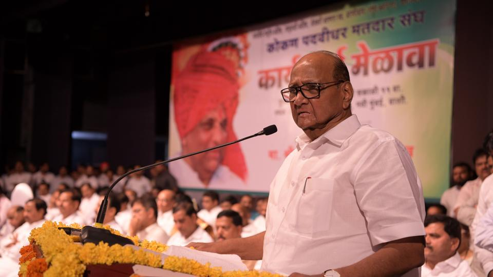 Sharad Pawar,BJP,Modi