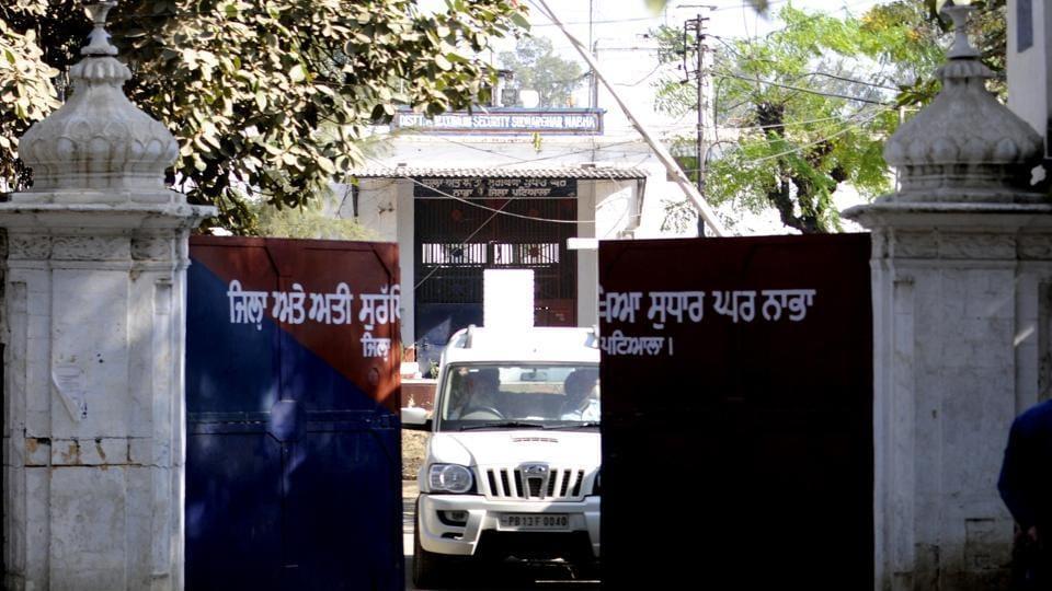 High-security jail,jail to be shifted,Nabha jail